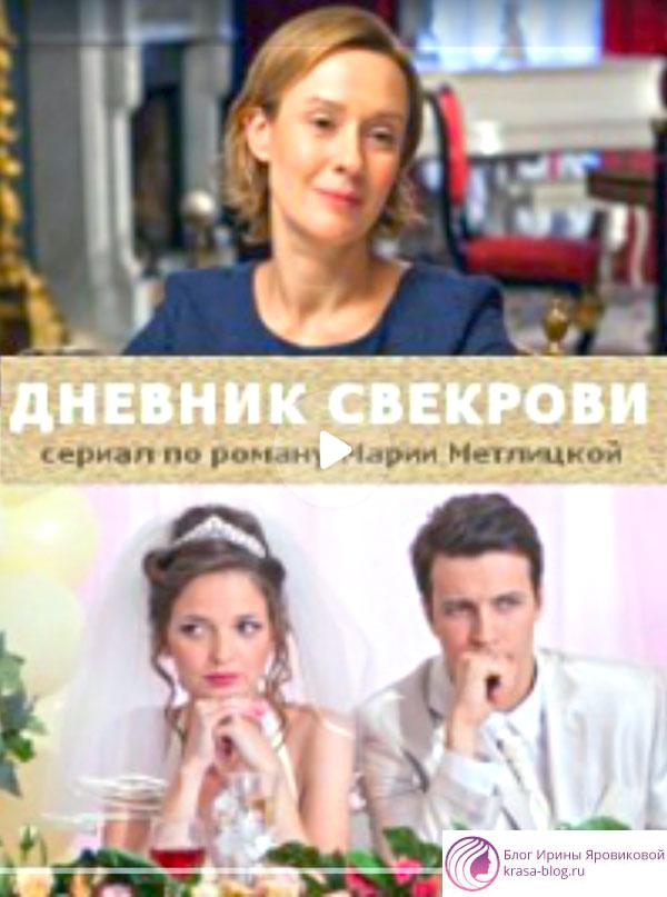 Посмотреть фильм