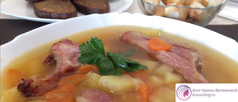 Суп гороховый с копченостями, гренки, в мультиварке