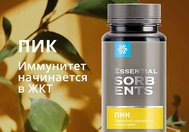 Природный инулиновый концентрат. Для улучшения здоровья